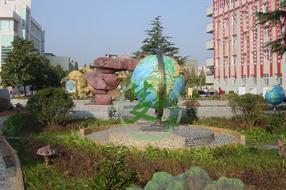 地理模型,地理园、生物园、生态园