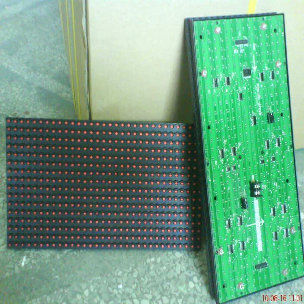 1)驱动器件:采用LED专用驱动器件 2)驱动方式:恒流驱动 3)扫描频率:≥480帧/秒 4)刷新频率:≥180帧/秒 5)灰度/颜色:4096级 6)亮度:≥3500cd/m2 7)亮度调节方式:软件调节16级可调 8)视频信号:PAL/NTSC 9)视频输入/输出方式:八路输入/八路输出 10)控制系统采用:DVI显卡+同步控制卡+光纤传输 11)平均无故障时间:≥10000小时 12)寿命:10万小时 13)平整度:任意相邻像素间≤prefix = st1 ns =