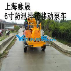 6寸柴油机排污泵