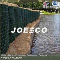 JOESCO国内首创防洪水减灾产品防洪子堤QS3