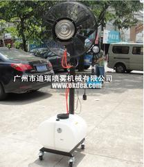 供应高端防雨落地式喷雾风扇系列特价促销