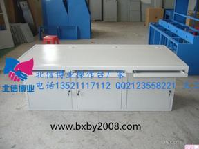 宿州河北省北信博业(BX-2)机房办公桌尺寸国家电网控制台图片硬度