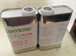 环保助粘剂3MTP896替代品945无卤底涂剂