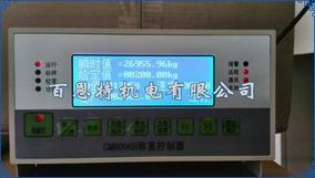 GM8006H智能控制仪表/称重控制仪表/定量控制仪表/定量包装仪表