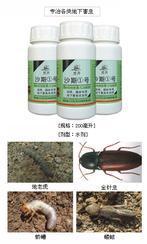 沙斯1号,专治各类地下害虫,草坪专用杀虫剂