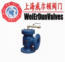 H142X液压水位控制阀 -威尔顿品牌-原厂家直销