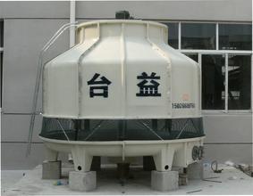 工业冷却水塔,工业用冷却塔