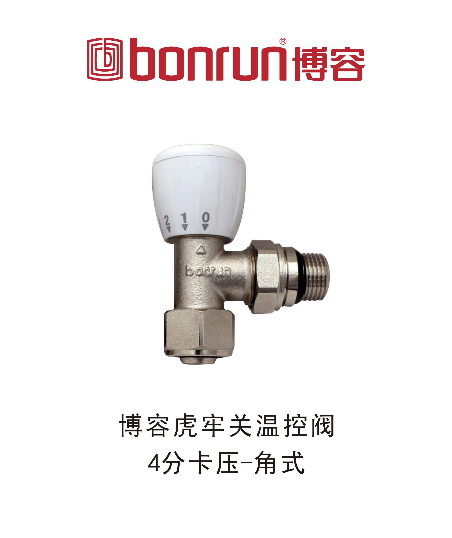 商易宝 产品列表 暖通空调 安装材料和设备 阀门及配件 温控阀图片