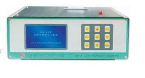Y09-8A型 激光尘埃粒子计数器