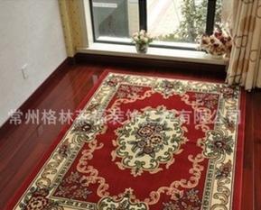 供应特价机织地毯