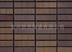 优质紫砂陶土劈开砖,劈开砖,紫砂劈开砖,陶土劈开砖