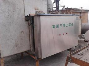 饲料厂废气净化设备