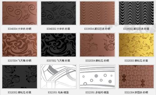 不锈钢花纹板,彩色不锈钢花纹板
