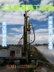 旋喷设备生产厂家 高压旋喷桩机械设备