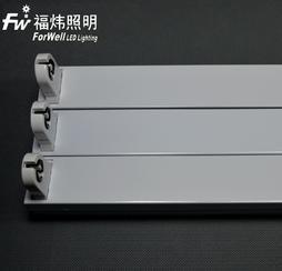 供应LED日光灯专用支架 T8支架