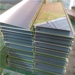 300面u型铝条铝型材