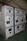高压电容柜 高压自动无功补偿成套设备TBBZ10