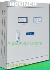 安全电压型BJ-PD智能点式控制器分机