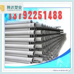 潍坊厂家供应PVC灰色地埋实壁管,电力电缆管厂家