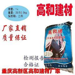 液体砂浆王 砂浆宝 石灰精可节约水泥用量厂家直销