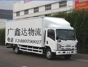 深圳至四川省各地(成都、重庆)货物运输0755-89574506张先生