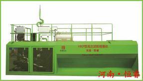 HKP-125边坡绿化客土喷播机