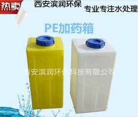 PE加药箱 耐酸耐碱加药箱 阻垢剂加药箱 水处理加药箱