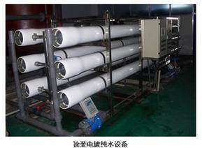 电厂机组冷却水处理设备/涂装电镀纯水设备