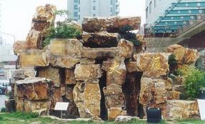 上海中环大厦黄石假山工程