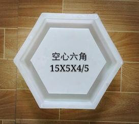 中空六角护坡模具  中空六角护坡模具价格