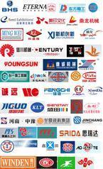 8203;2018中国(郑州)国际瓦楞彩盒展