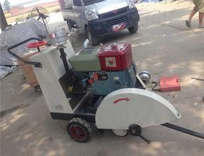 优质HQRS500柴油马路切割机