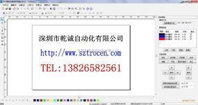 LaserCAD软件