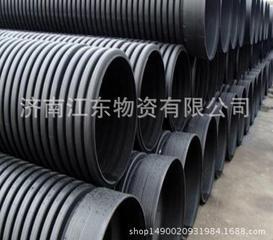 HDPE钢带增强螺旋波纹管、波纹管、钢带波纹管、螺旋波纹管