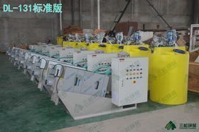 供应叠螺式污泥脱水机,提供优质产品