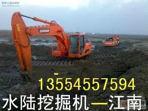 湖北襄阳江南湿地挖掘机出租改装