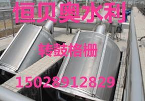 恒贝奥水利专业生产 转鼓格栅 叠螺机 暗杆镶铜铸铁闸门  不锈钢闸门 细格栅
