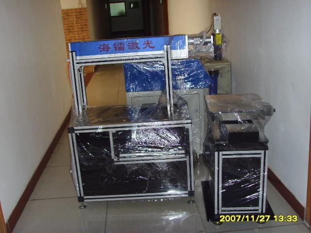 自动焊接架_09zf400自动焊接机