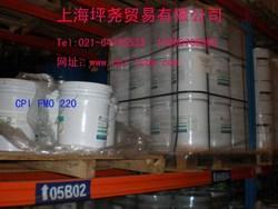 美国CPI专业食品级齿轮油食品级真空泵油安德鲁食品级润滑油