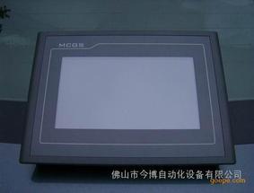 人机界面TPC1062K