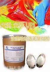 柔性印刷油墨耐磨剂ptfe微粉蜡