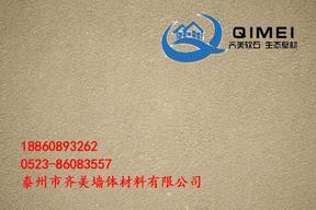 河南洛阳软瓷 齐美柔性面砖楼饰贴生产厂家
