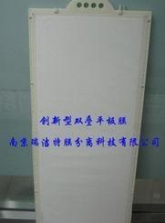 RGE(UF)膜组件双叠平板膜