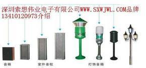 防水有源音箱生产厂家