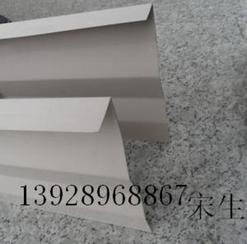 供应A型挂片天花——A型挂片天花的销售