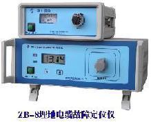 ZB-8电缆故障探测仪