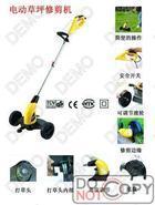 改进型/外贸出口/家用/电动/割草机/草坪机/剪草机