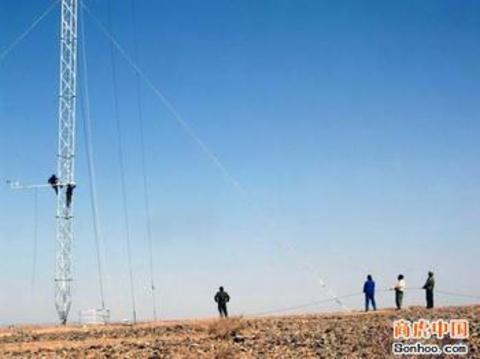 广播信号塔拆除-013605103589