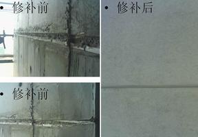 永固G-1混凝土面层修补料
