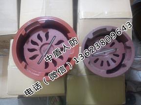 FBD型铸铁防爆波地漏DN80